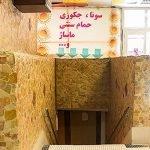 aftab-farmaniye-tehran-122