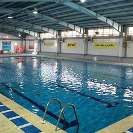 استخر ورزشگاه تختی تهران