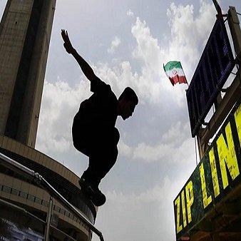 زیپ لاین برج میلاد تهران