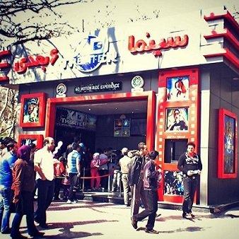 سینمای 6 بعدی پارک قیطریه تهران