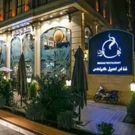 رستوران گیلانی بهزاد تهران