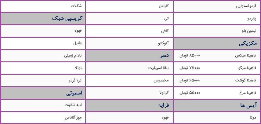 khaghan-menu-102