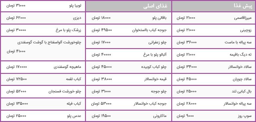 khansalar-menu-1