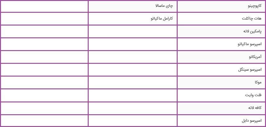 louvarbistro-menu-4
