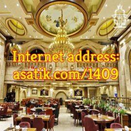 رستوران بین المللی 133 تهران