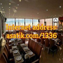 کافه رستوران رویال آبشار تهران
