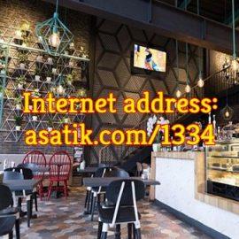 کافه رستوران ای تی اف تهران