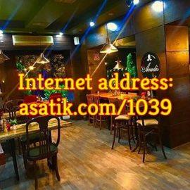 کافه رستوران آوادیس تهران