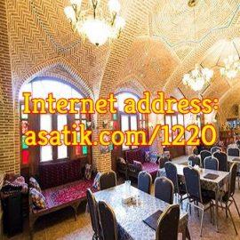رستوران باغ شازده تهران