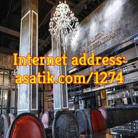 کافه رستوران بالکن تهران