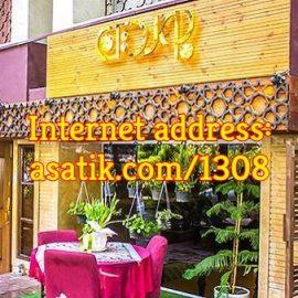 کافه رستوران بوردین تهران