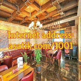 کافه رستوران دانته تهران
