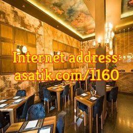 کافه رستوران هیراد تهران