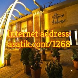 رستوران ایوان برج میلاد تهران
