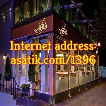 رستوران کمالی لواسان تهران