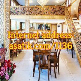 کافه رستوران خوان باشی تهران