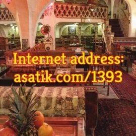 رستوران سنتی خوانسالار تهران