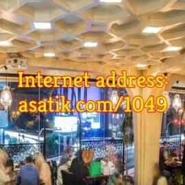 رستوران لبنانی لبینا تهران