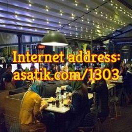 کافه رستوران لول فور تهران