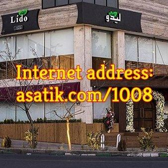 رستوران ایتالیایی لیدو تهران