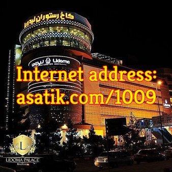 کاخ رستوران لیدوما تهران