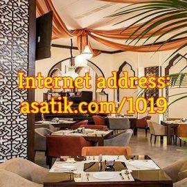 کافه رستوران عربی مدائن