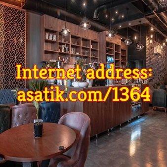 کافه رستوران پونته تهران