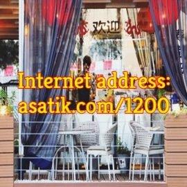 کافه رستوران راگا لند تهران