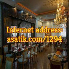 رستوران بین المللی ریناس تهران
