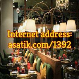 کافه رستوران رزاتی تهران