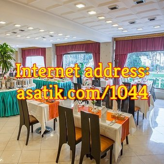 رستوران رز هتل استقلال تهران