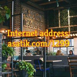 کافه رستوران سووی تهران