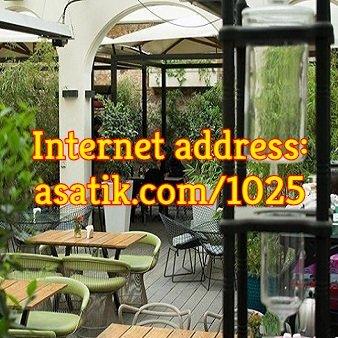 کافه رستوران تی گاردن تهران