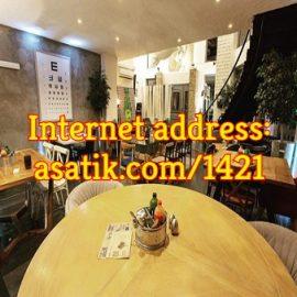رستوران عمو سهراب زعفرانیه تهران