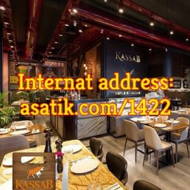 رستوران قصاب فرشته تهران