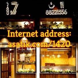 کافه رستوران راگو تهران