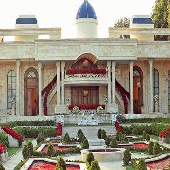 باغ تالار پذیرایی 21 تهران