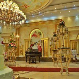 تالار پذیرایی الیزه تهران