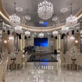 تالار پذیرایی پارسیس تهران